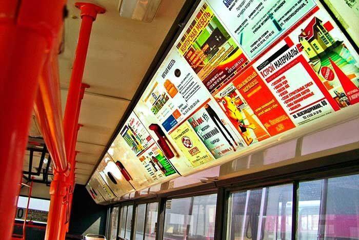Бизнес на рекламных в общественном транспорте